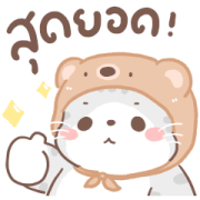 Oh! Mild Meow Animated Sticker for LINE & WhatsApp | ZIP: GIF & PNG