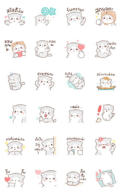 Oh! Mild Meow Animated Line Sticker GIF & PNG Pack: Animated & Transparent No Background | WhatsApp Sticker