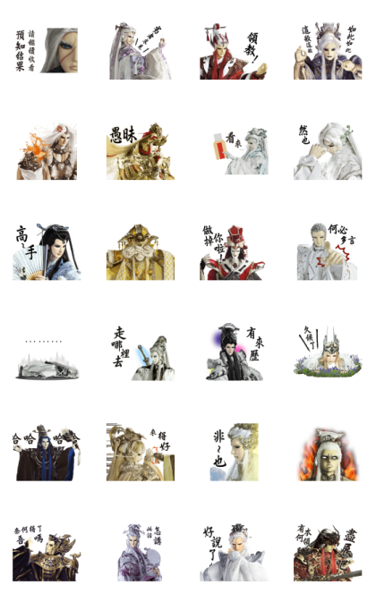 PILI Heroes: PILI Puppets Are Moving Line Sticker GIF & PNG Pack: Animated & Transparent No Background   WhatsApp Sticker