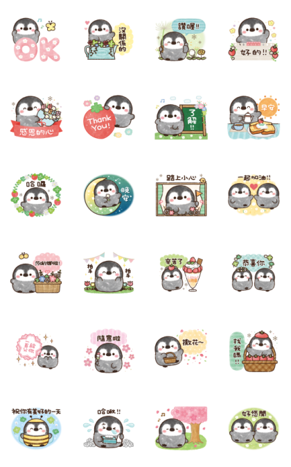 Pastel Penguin: Spring Line Sticker GIF & PNG Pack: Animated & Transparent No Background | WhatsApp Sticker