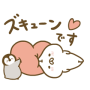 Penguin and Cat Days: Sort of Polite Sticker for LINE & WhatsApp | ZIP: GIF & PNG