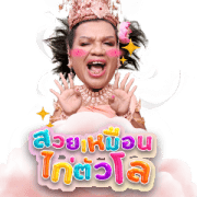 Phra Maha Dhevi and Thip Sticker for LINE & WhatsApp | ZIP: GIF & PNG