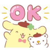 Pompompurin Celebration Sticker for LINE & WhatsApp | ZIP: GIF & PNG