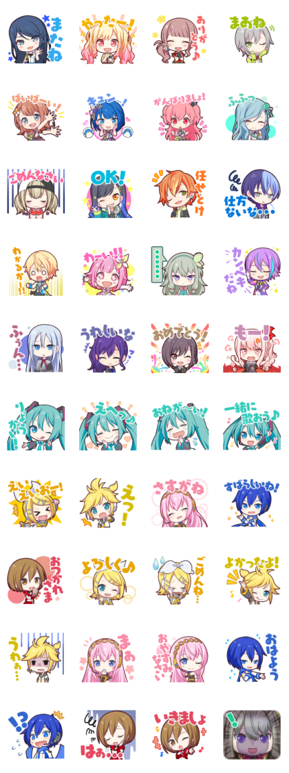 Project Sekai Line Sticker GIF & PNG Pack: Animated & Transparent No Background | WhatsApp Sticker