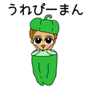 SNACHAN Voice Stickers 2 Sticker for LINE & WhatsApp | ZIP: GIF & PNG