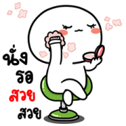 SalapaoKamdang Animated Sticker for LINE & WhatsApp | ZIP: GIF & PNG
