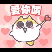Sinkcomic's Cats: Chichi Get Hyped Sticker for LINE & WhatsApp | ZIP: GIF & PNG