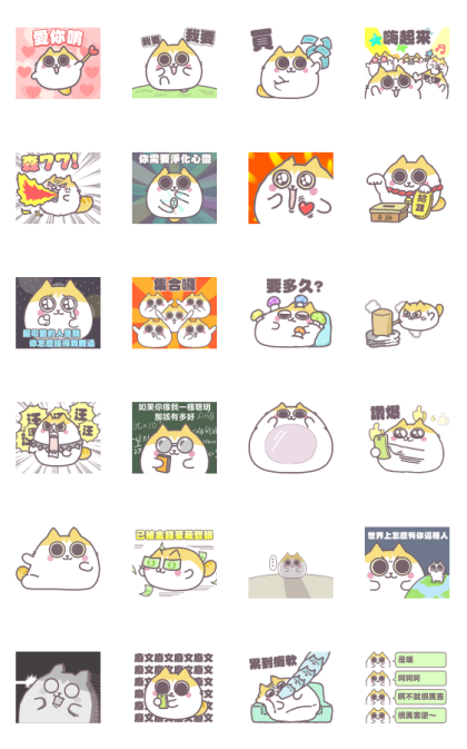 Sinkcomic's Cats: Chichi Get Hyped Line Sticker GIF & PNG Pack: Animated & Transparent No Background   WhatsApp Sticker
