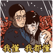 Soap Opera: The Flame of Love 12 Sticker for LINE & WhatsApp   ZIP: GIF & PNG