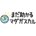 Sun Music Celebrity Voice Stickers