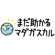 Sun Music Celebrity Voice Stickers Sticker for LINE & WhatsApp | ZIP: GIF & PNG