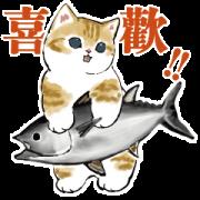 Sushi-nyan Sticker for LINE & WhatsApp | ZIP: GIF & PNG