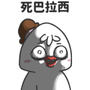 """The Chick """"COW"""" Big Stickers Sticker for LINE & WhatsApp 