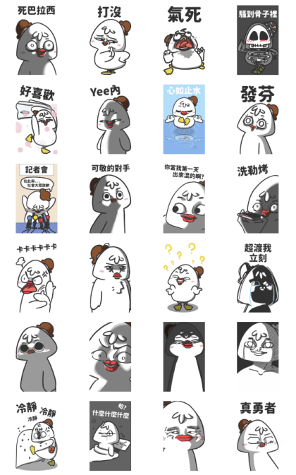 """The Chick """"COW"""" Big Stickers Line Sticker GIF & PNG Pack: Animated & Transparent No Background 