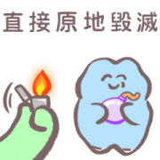 The Neighbor Mr. Wang★ Annoying Pop-Ups Sticker for LINE & WhatsApp | ZIP: GIF & PNG
