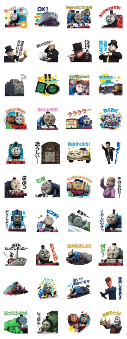 Thomas & Friends 2 Line Sticker GIF & PNG Pack: Animated & Transparent No Background | WhatsApp Sticker