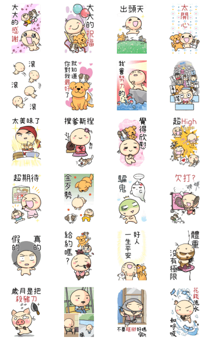 Wan Wan BIG Stickers Line Sticker GIF & PNG Pack: Animated & Transparent No Background   WhatsApp Sticker