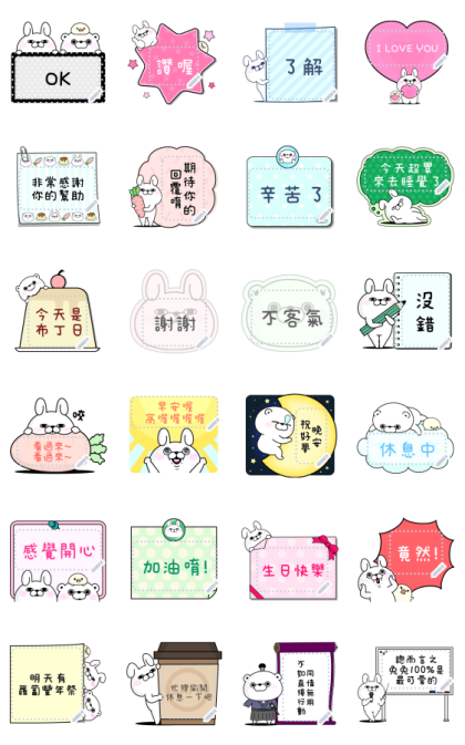 YOSISTAMP-100% Rabbit Message Stickers Line Sticker GIF & PNG Pack: Animated & Transparent No Background | WhatsApp Sticker