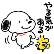 Yuji Nishimura Draws Snoopy Sticker for LINE & WhatsApp | ZIP: GIF & PNG