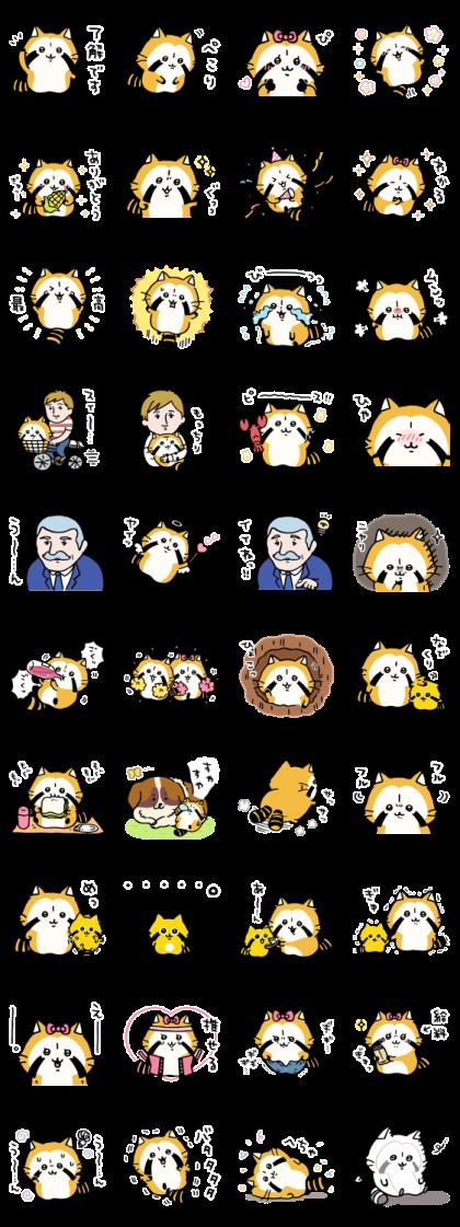 nagano Draws Rascal Line Sticker GIF & PNG Pack: Animated & Transparent No Background   WhatsApp Sticker