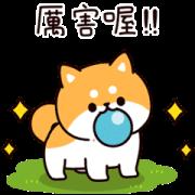 Answer Shiba Dog 3 Sticker for LINE & WhatsApp | ZIP: GIF & PNG