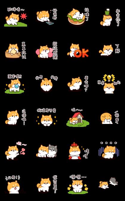 Answer Shiba Dog 3 Line Sticker GIF & PNG Pack: Animated & Transparent No Background | WhatsApp Sticker