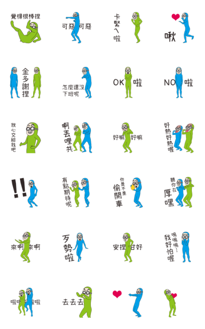 BG MEN: Very Dynamic Line Sticker GIF & PNG Pack: Animated & Transparent No Background   WhatsApp Sticker