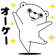 Bear 100% Animated 2 Sticker for LINE & WhatsApp | ZIP: GIF & PNG