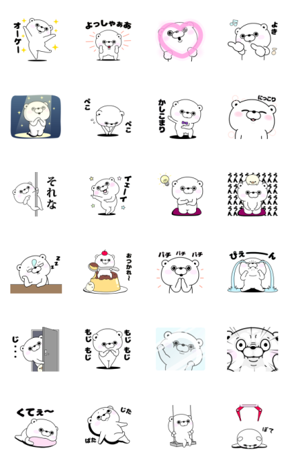 Bear 100% Animated 2 Line Sticker GIF & PNG Pack: Animated & Transparent No Background   WhatsApp Sticker
