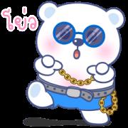 Bear BQ Animated Sticker for LINE & WhatsApp | ZIP: GIF & PNG