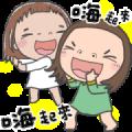 Cha Bao Mei Pop-Up Stickers 2