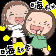 Cha Bao Mei Pop-Up Stickers Sticker for LINE & WhatsApp | ZIP: GIF & PNG
