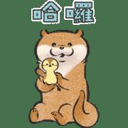 Cute Lie Otter Sticker for LINE & WhatsApp | ZIP: GIF & PNG