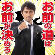 Dragon Sakura S2 Sticker for LINE & WhatsApp   ZIP: GIF & PNG
