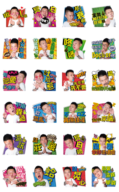 EAS! udnstars x uncle pineapple Line Sticker GIF & PNG Pack: Animated & Transparent No Background | WhatsApp Sticker
