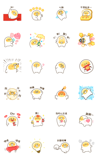 Egg boy 3 Line Sticker GIF & PNG Pack: Animated & Transparent No Background | WhatsApp Sticker