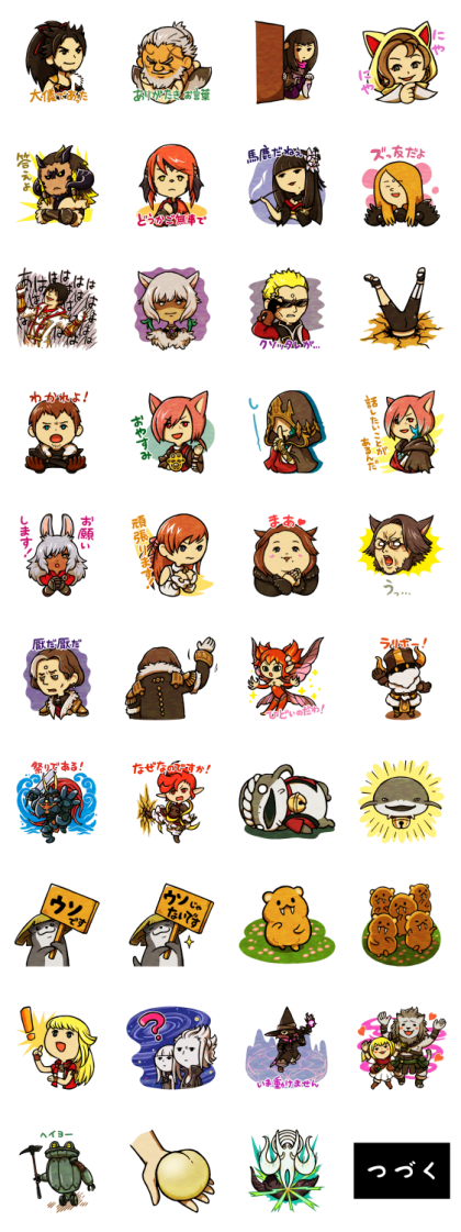 FINAL FANTASY XIV Vol. 3 Line Sticker GIF & PNG Pack: Animated & Transparent No Background   WhatsApp Sticker