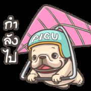 French Bulldog PIGU-Ani Sticker XVII Sticker for LINE & WhatsApp | ZIP: GIF & PNG