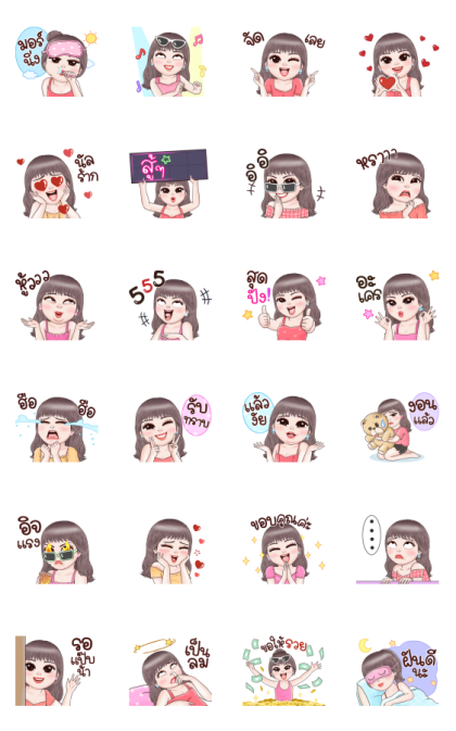 Honey Dewy So Cute Animated Line Sticker GIF & PNG Pack: Animated & Transparent No Background   WhatsApp Sticker