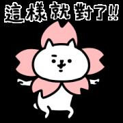 Intense Cat 15 Sticker for LINE & WhatsApp | ZIP: GIF & PNG