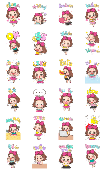 Jejee Big Stickers Line Sticker GIF & PNG Pack: Animated & Transparent No Background | WhatsApp Sticker