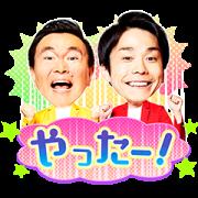 Kamaigachi Sticker for LINE & WhatsApp | ZIP: GIF & PNG