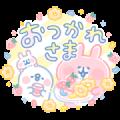 Kanahei's Fluffy Piske & Usagi Sticker for LINE & WhatsApp   ZIP: GIF & PNG
