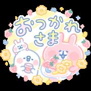 Kanahei's Fluffy Piske & Usagi Sticker for LINE & WhatsApp | ZIP: GIF & PNG