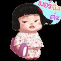 Khing Khing Happy Girl 3