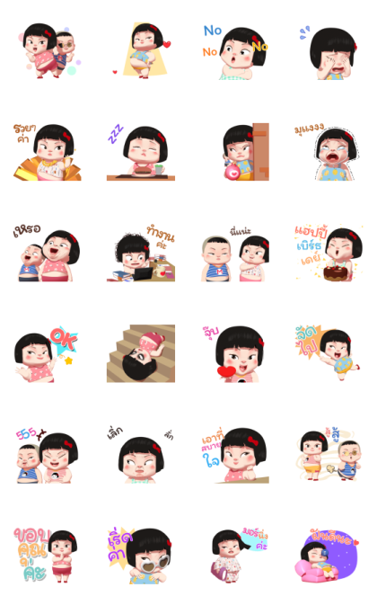 Khing Khing Happy Girl 3 Line Sticker GIF & PNG Pack: Animated & Transparent No Background   WhatsApp Sticker