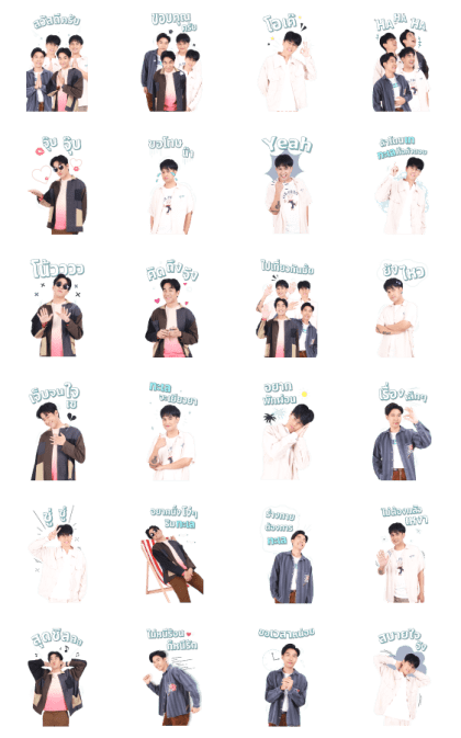 LOVEiS ENTERTAINMENT: MEAN Line Sticker GIF & PNG Pack: Animated & Transparent No Background   WhatsApp Sticker