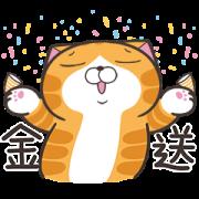 Lan Lan Cat: Super Fun Golden Stickers Sticker for LINE & WhatsApp | ZIP: GIF & PNG
