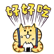 Lazy Nyansuke (Chinese Version VII) Sticker for LINE & WhatsApp | ZIP: GIF & PNG