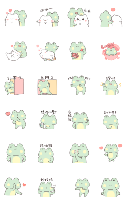 Lazynfatty - GuaGua Frog Love Line Sticker GIF & PNG Pack: Animated & Transparent No Background | WhatsApp Sticker
